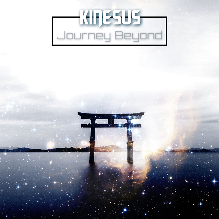 NEW MUSIC TIMES AMBIENT TIPS!  The incredible and forward thinking artist 'Kinesus' releases a chilled electronic odyssey with the beautiful  'Retrogram'